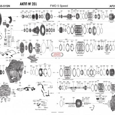 АКПП - AW55-50SN