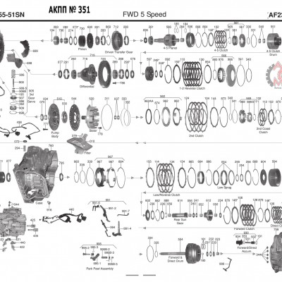 АКПП - AW55-51SN